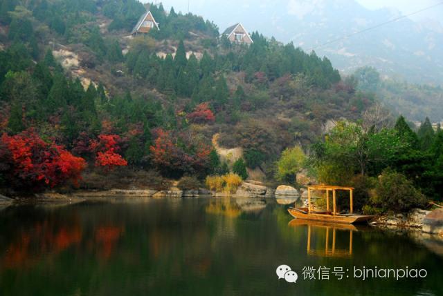北京昌平_北京后花园 (白虎涧)风景区