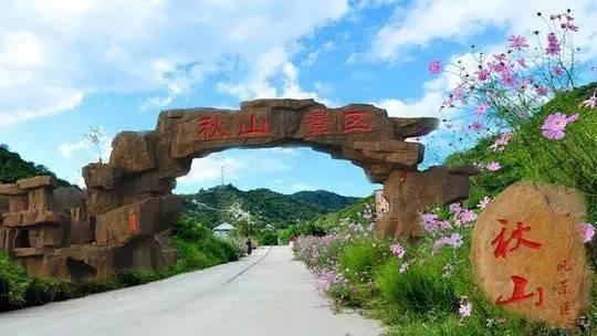 秋山原生态自然风景区位于河北省灵寿县境内,距省会石家庄60公里